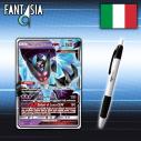 Dawn Wings Necrozma GX - Pokèmon Card ITA - Ultraprism 63/156 + Fantàsia Pen Fantàsia 16,90€