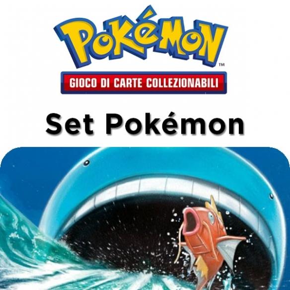 Splash Anomalo Gx - Set Pokémon (ITA) Collezioni