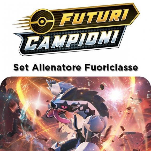 Set Allenatore Fuoriclasse - Futuri Campioni (ITA) Set Allenatore Fuoriclasse