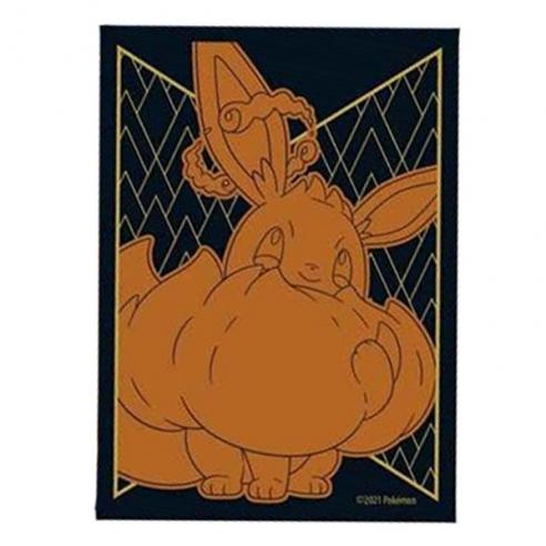 Pokémon - Eevee Vmax - Standard (65 Buste Protettive) Bustine Protettive