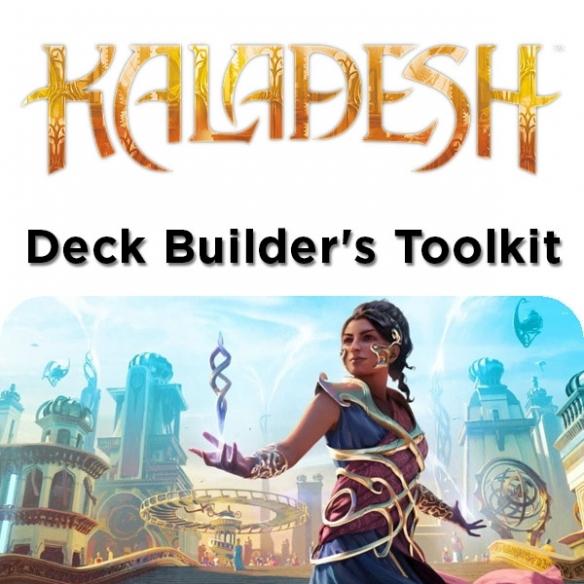 Kaladesh - Deck Builder's Toolkit (ENG) Edizioni Speciali