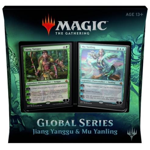 Global Series - Jiang Yanggu & Mu Yangling (ENG) Edizioni Speciali