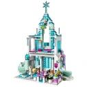 Lego Disney Princess 41148 - Il Magico Castello di Ghiaccio di Elsa LEGO 79,90€