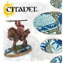 Basette ovali Shattered Dominion da 60mm e 90mm  - Citadel 26,00€